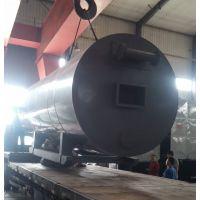 供应工业生产用燃天然气蒸汽锅炉WNS10