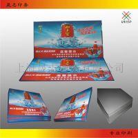 上海印花厂 上海热转印厂 上海丝印厂 上海热转印厂 上海印花加工