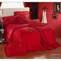 乔凡娜正品贡缎提花婚庆四件套全棉结婚床上用品4件套大红结婚套