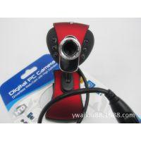 美猴王USB高清摄像头 免驱高清电脑带夜视灯摄像头