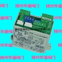 供应PT-3E-J调节型控制模块参数