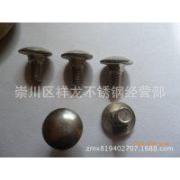 厂家直销 GB12不锈钢马车螺栓 M5-M20 品质保证价格优惠