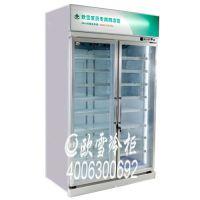 深圳买一台立式医用展示柜多少钱,药物冷藏柜哪里有卖YLCB-1280F2