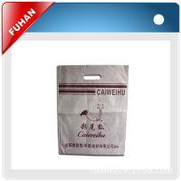 厂家直销各种购物包装袋 纸袋手提袋 自封包装袋 清晰logo图案