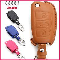 标车族折叠钥匙专用奥迪钥匙包头层牛皮钥匙套可配防盗挂钩可腰挂