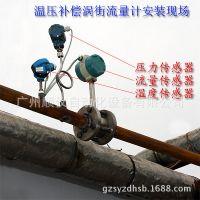 供应长期生产 电子式蒸汽流量计 高温蒸汽流量计 能源蒸汽流量计
