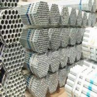 供应遵义热镀锌钢管尺寸 热镀钢管价格