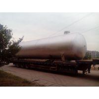 液氨储罐,大型液氨储罐,液氨储罐生产厂家