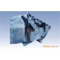 东莞深圳胶袋厂家供应防静电胶袋/PE袋/屏蔽袋/屏蔽骨袋/密封袋