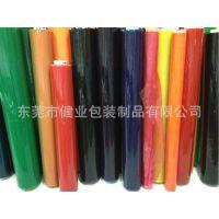 透明磨砂PVC 透明磨砂PVC 彩色透明PVC 环保人造皮革 REACH EN71