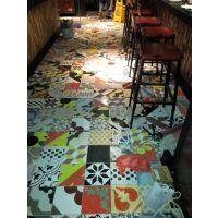 莱立雅瓷砖地中海风格花片砖 欧式风格田园风格小花砖