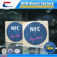 NFC标签,ntag213/ntag215/ntag216标签,可反复擦写,可加密可锁死