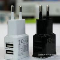 生产厂家直销新款迷你欧规双USBchongdian手机充电头批发 充电头