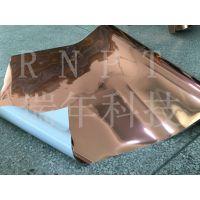 供应RNPT瑞年科技PK0013-015胶片灯罩材料镀铝胶片镀铬色胶片金银胶片灯罩材料
