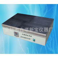 DB-3A数显不锈钢恒温电热板