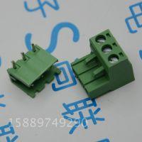 绿色接线端子 2EDG-5.08mm间距 3位弯针 弯脚 插拔式公母对插配套