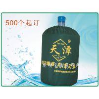 厂家批发定做定制环保布水桶套,印字印广告布套,500个起定制