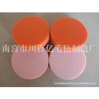 供应优质海绵球 海绵轮