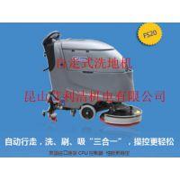 无锡洗地机吸尘器/无锡商场用洗地机吸尘器/苏州洗地机生产厂家FS20W
