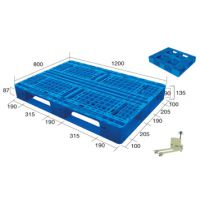 供应静海塑料托盘销售静海塑料栈板塑料地台板