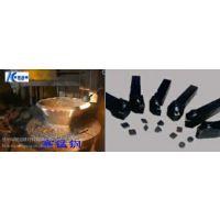 供应加工高锰钢