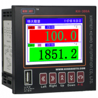 供应泰州专供超薄专业无纸记录仪SH800G