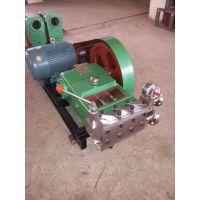 供应(厂家直销) 供应经济可靠高性能高效率3DP60高压泵