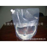 供应厂家定做透明液体包装袋 彩印洗衣液袋 柔顺剂包材袋子
