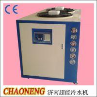 吹瓶机专用风冷冷水机冷冻机专业生产
