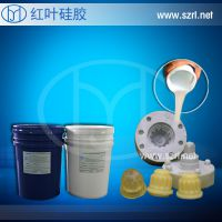 玻璃钢树脂工艺品模具用的耐高温的液体硅胶728