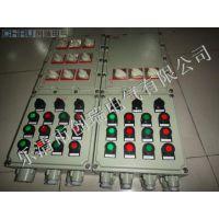 供应BXS69防爆检修电源插座箱(IIB、IIC)