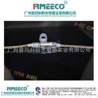 供应接头 电线防水接头 金属防水接头 塑料电缆防水接头规格