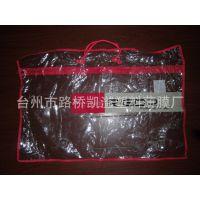 厂家直销质量保证经济红色包边透明手提PVC床上用品包装袋