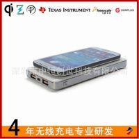 工厂直营支持华为手机的qi标准手机无线充电发射器