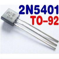 三极管 2N5401 PNP功率晶体管 0.3A 150V 直插TO-92
