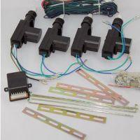汽车中控锁 中央门控制锁 360度旋转/无阻力/自动伸缩 一套价格