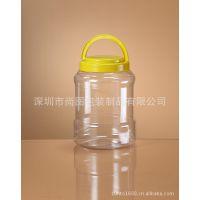 深圳供应1.8L 透明PET食品罐 玩具罐 糖果罐 坚果塑料瓶