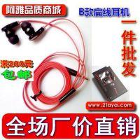 扁线 入耳式耳塞重低音苹果线控耳机手机耳机麦克风+盒装