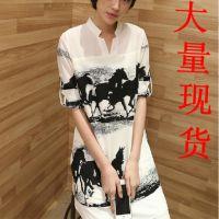 2014新款春装中长款雪纺衫 韩版修身显瘦大码短袖打底衫