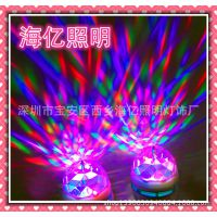 出口 LED小水晶魔球 迷你水晶球 七彩旋转灯 3WRGB旋转球泡