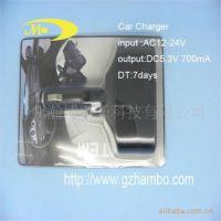 凡讯手机充电器 转换器 AC/DC 头 车载充点烟器一分三厂家批发