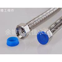 余姚花洒软管 热水器4分6分冷热进水高密管 (SJ036)规格可定制