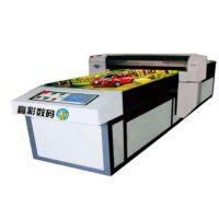 供应万能打印机皮革数码彩印机珠三角地区YC-6025 平板打印机