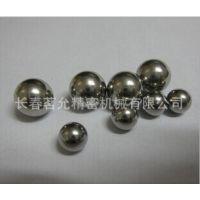 长期供应进口不锈钢珠、不可加工定制、标准产品