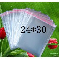 特价供应 OPP不干胶自粘包装袋,透明塑料服装袋, 24*30 100/包