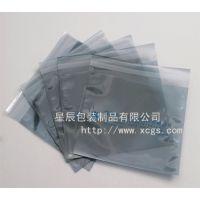 上海专业生产LED半导体材料用的银灰色静电袋ESD屏蔽袋