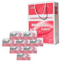 备孕产后助恢复营养品 孕妇氨基酸保健品 缓解孕吐 补品大促销包