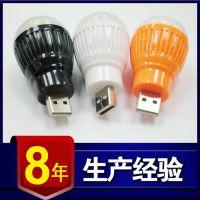 户外USB灯泡 节能LED灯泡 usb超节能迷你无线5w应急用灯泡