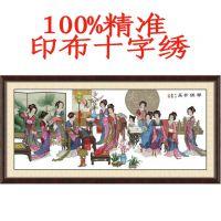 琴棋书画(十二金钗)  5244号【100%精准印布十字绣】家居饰品