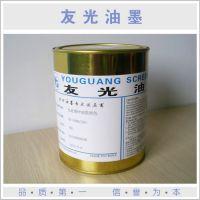 供应塑胶油墨|ABS丝印油墨|耐酒精耐摩擦ABS油墨
